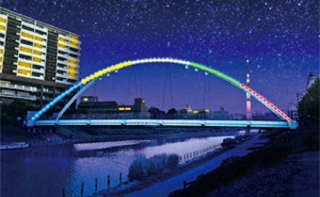 ふれあい橋(平井南小学校付近)ライトアップ点灯式